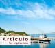 Conociendo los puertos de México: Manzanillo